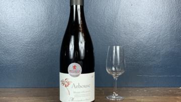 Massif D'Uchaux Arbouse Cotes du Rhone Red Wine